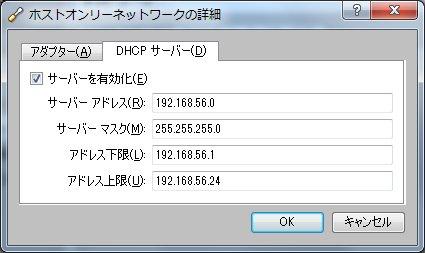 f:id:gdb3288:20150120105814j:plain