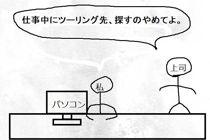 f:id:gdc4:20210407231001j:plain