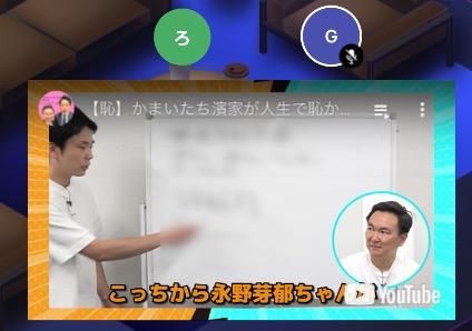 SpatialChat Youtubeの動画を共有する