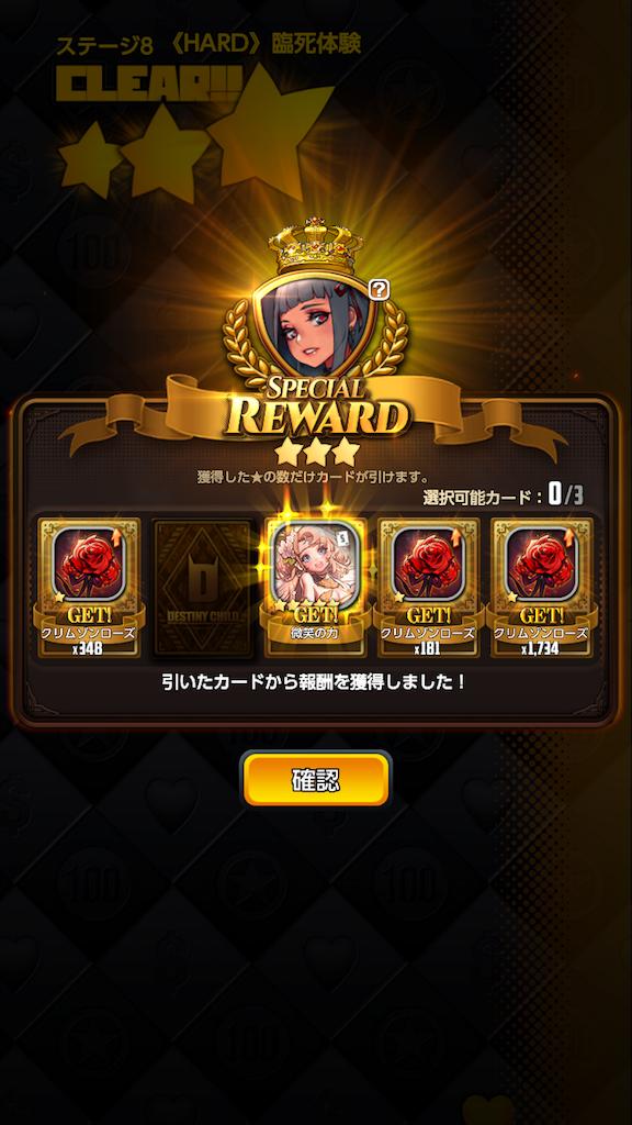 f:id:ge-memo_hiroori:20180918235446p:image