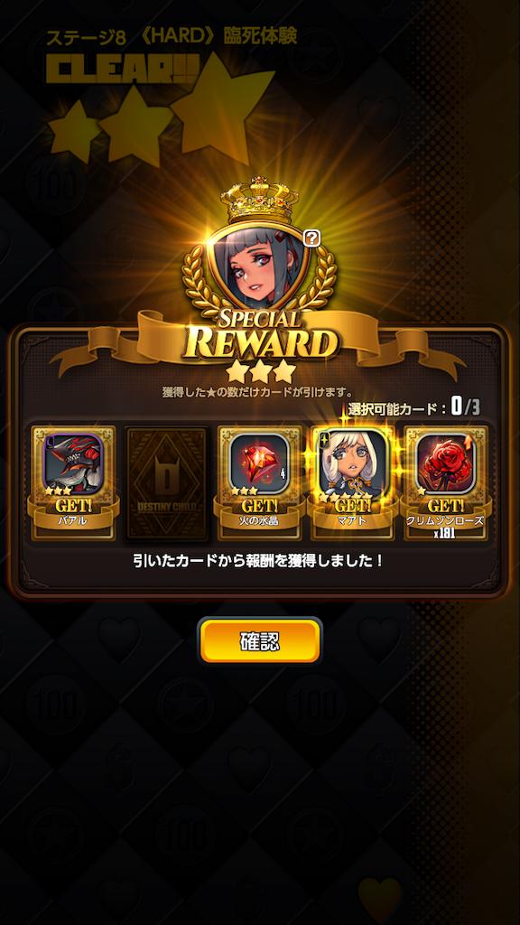 f:id:ge-memo_hiroori:20180918235511p:image