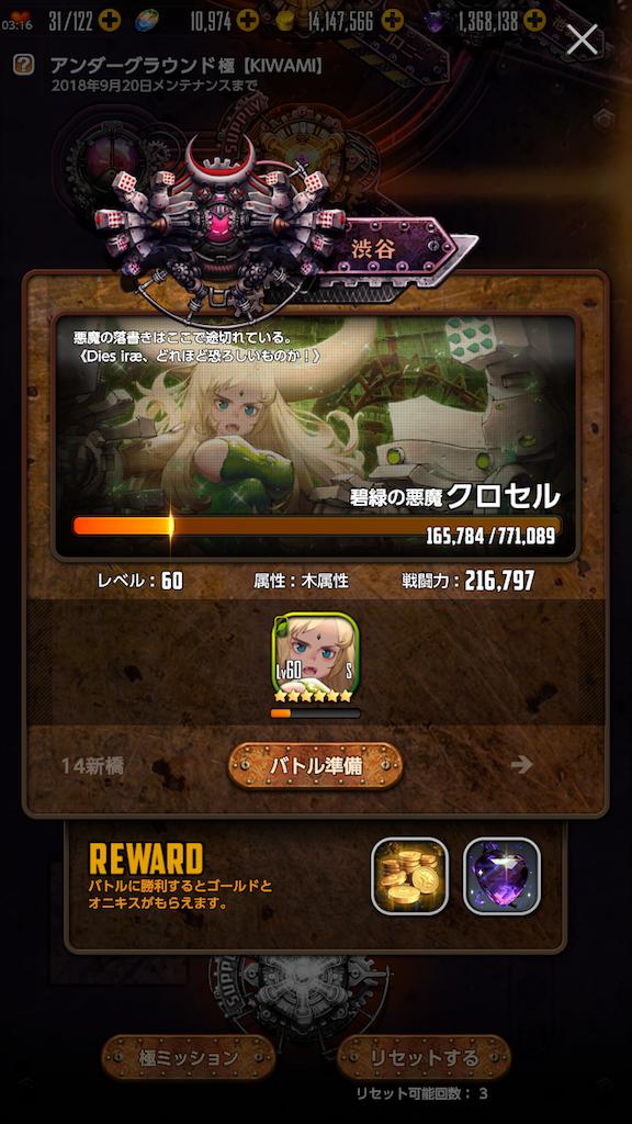 f:id:ge-memo_hiroori:20180919000532p:image