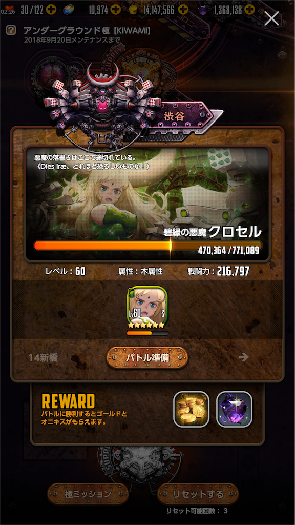 f:id:ge-memo_hiroori:20180919000539p:image