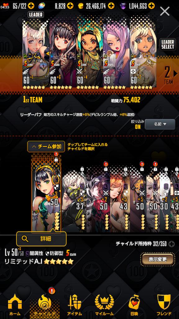 f:id:ge-memo_hiroori:20180926014538p:image