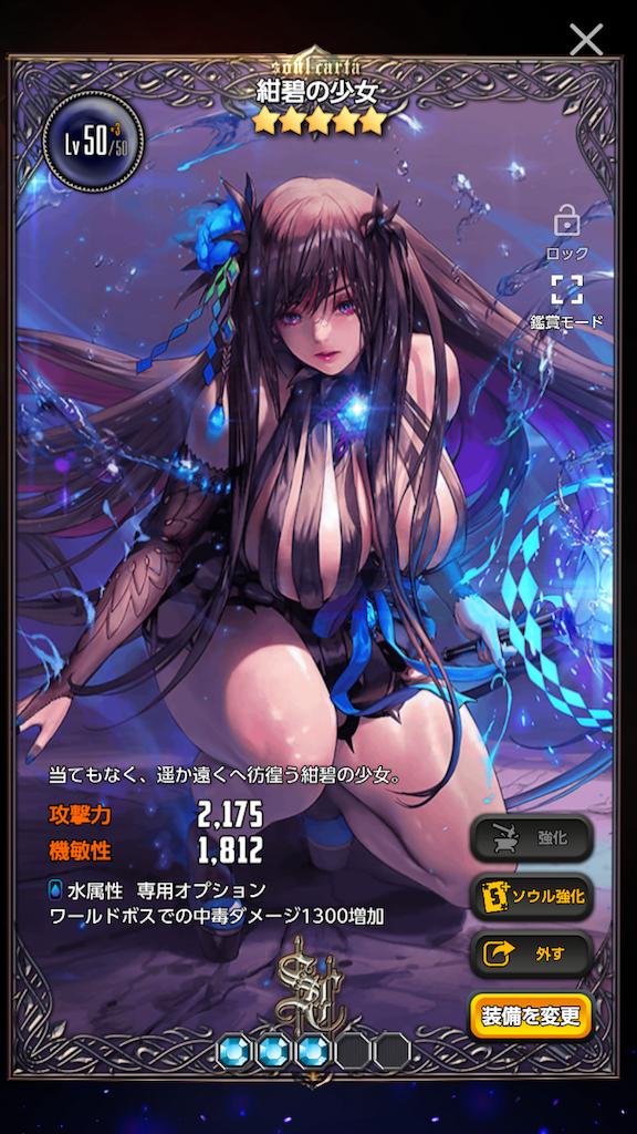 f:id:ge-memo_hiroori:20181110103119p:image
