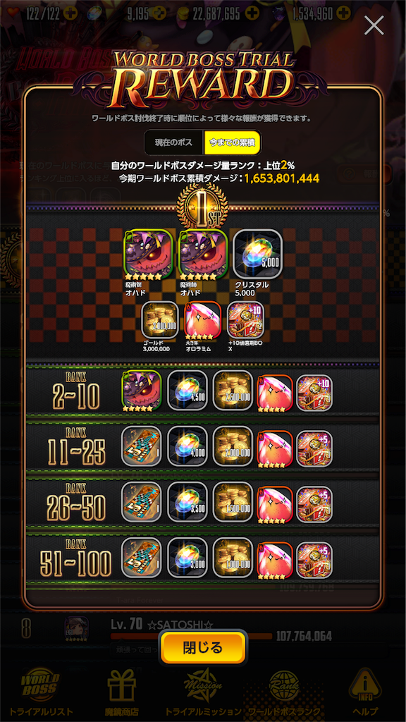 f:id:ge-memo_hiroori:20181114013432p:image