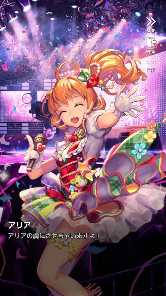 f:id:ge-memo_hiroori:20181213023731p:image