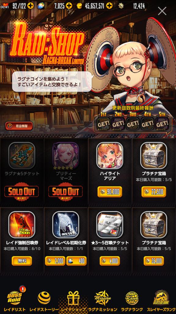 f:id:ge-memo_hiroori:20181213030315p:image