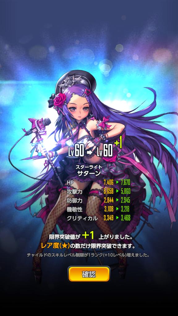 f:id:ge-memo_hiroori:20181227001630p:image