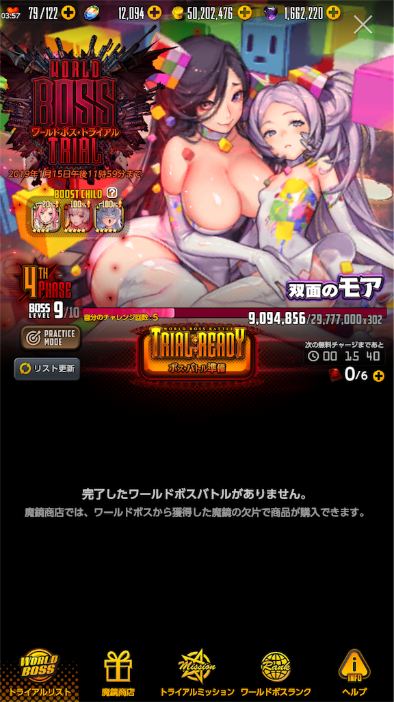 f:id:ge-memo_hiroori:20190106123828p:image
