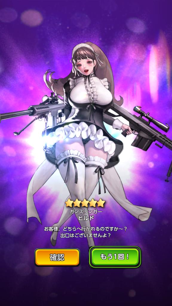 f:id:ge-memo_hiroori:20190106140636p:image