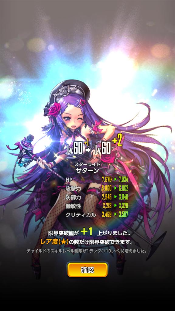 f:id:ge-memo_hiroori:20190106144837p:image