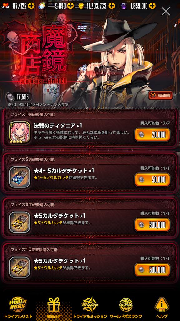 f:id:ge-memo_hiroori:20190116024645p:image