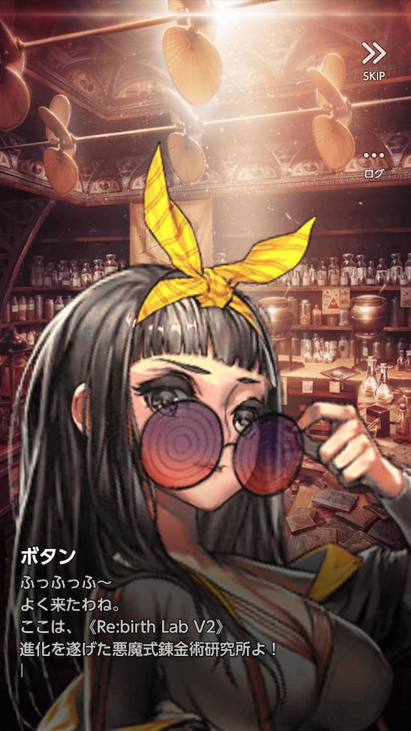 f:id:ge-memo_hiroori:20190125085546p:image