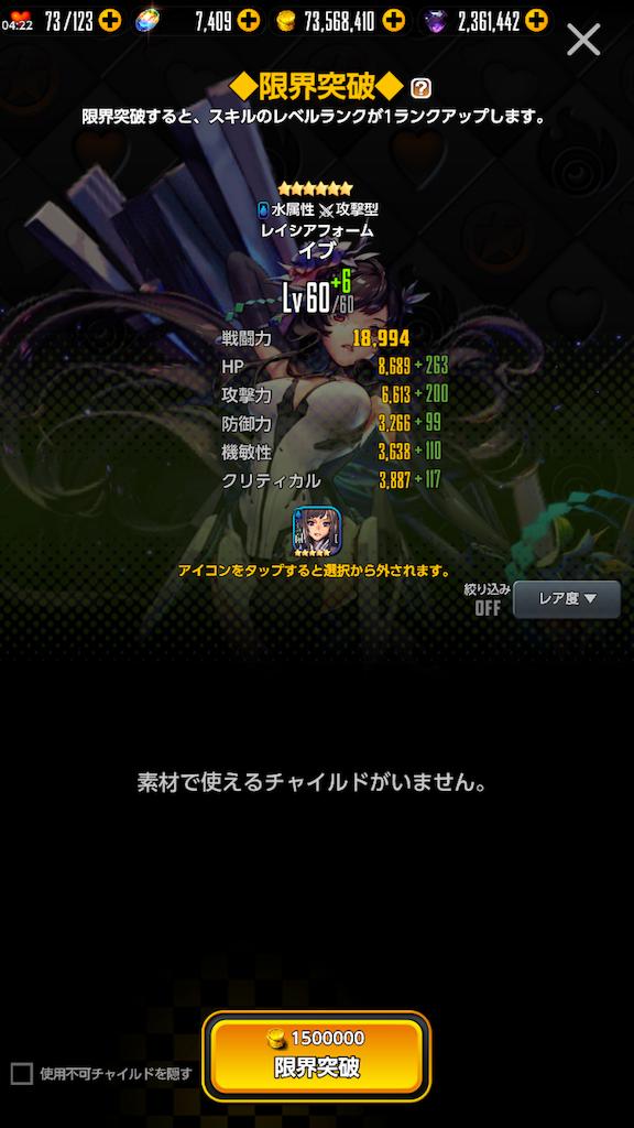 f:id:ge-memo_hiroori:20190226075546p:image