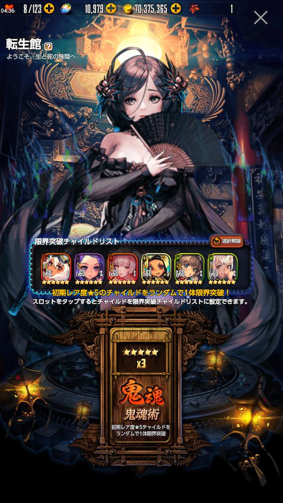 f:id:ge-memo_hiroori:20190226075750p:image