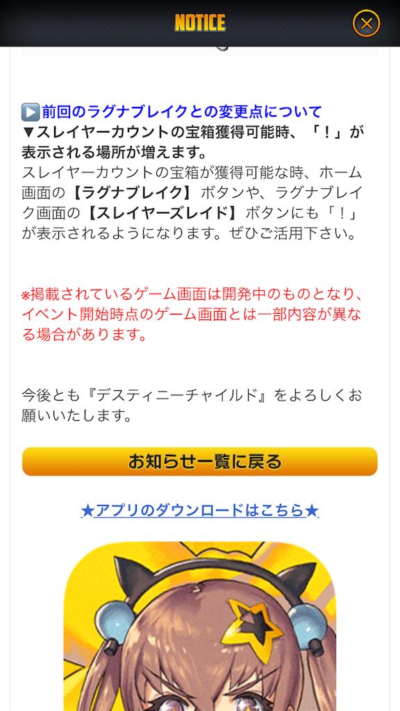 f:id:ge-memo_hiroori:20190226080815p:image
