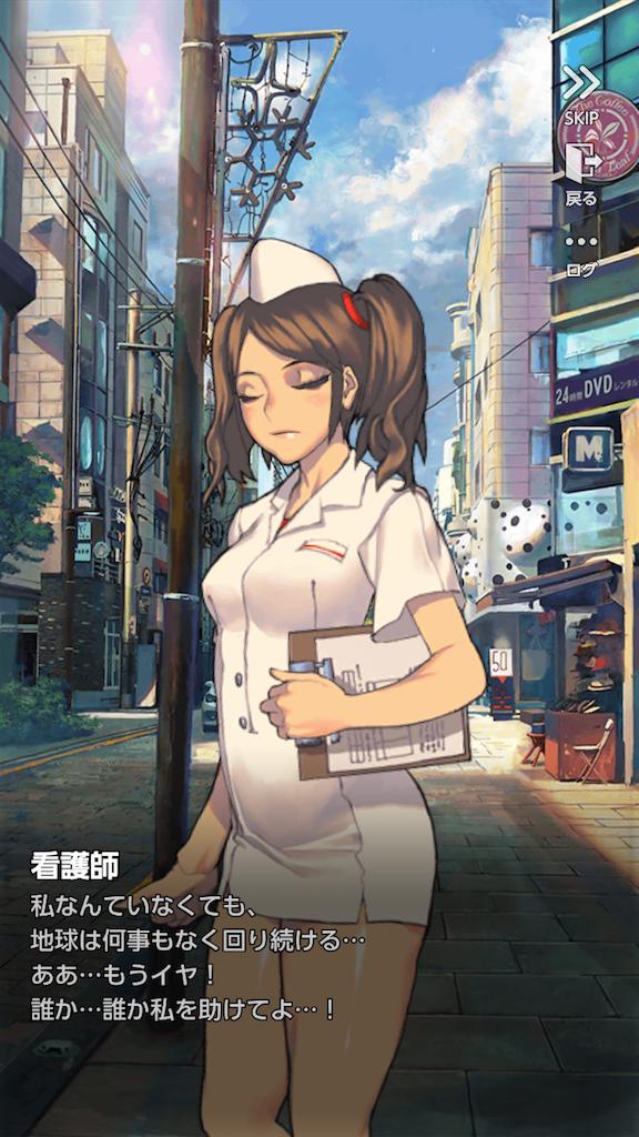 f:id:ge-memo_hiroori:20190312234912p:image