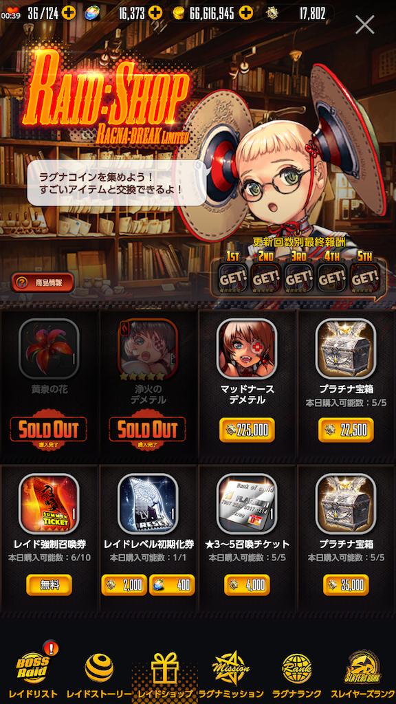 f:id:ge-memo_hiroori:20190313005326p:image