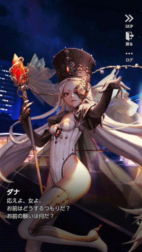 f:id:ge-memo_hiroori:20190328235754p:image