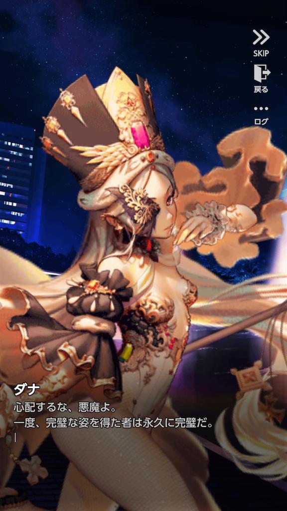 f:id:ge-memo_hiroori:20190328235802p:image