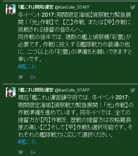 f:id:ge-muha3kade80jikann:20170202142909p:plain