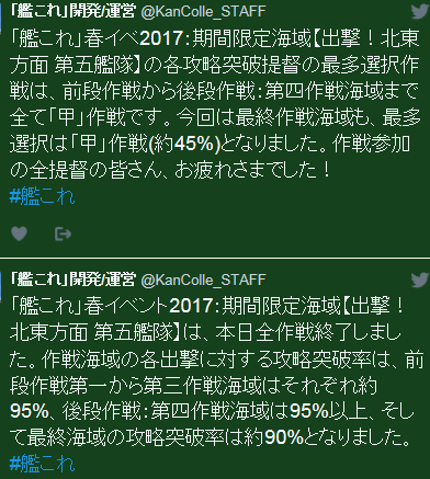f:id:ge-muha3kade80jikann:20170522152748p:plain