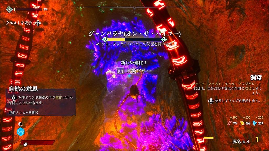 f:id:ge-mutan:20210108141844j:image