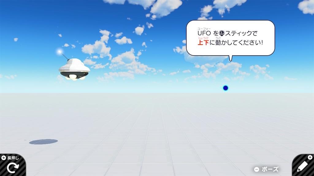 f:id:ge-mutan:20210703093419j:image
