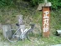 f:id:gearmasher:20080718095429j:plain