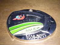 f:id:gearmasher:20100322215615j:plain