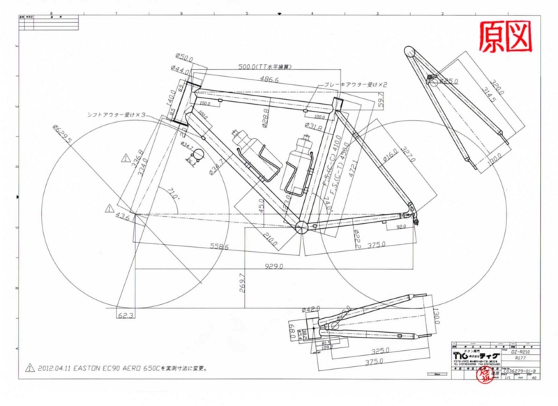 f:id:gearmasher:20120505191440j:image:w360