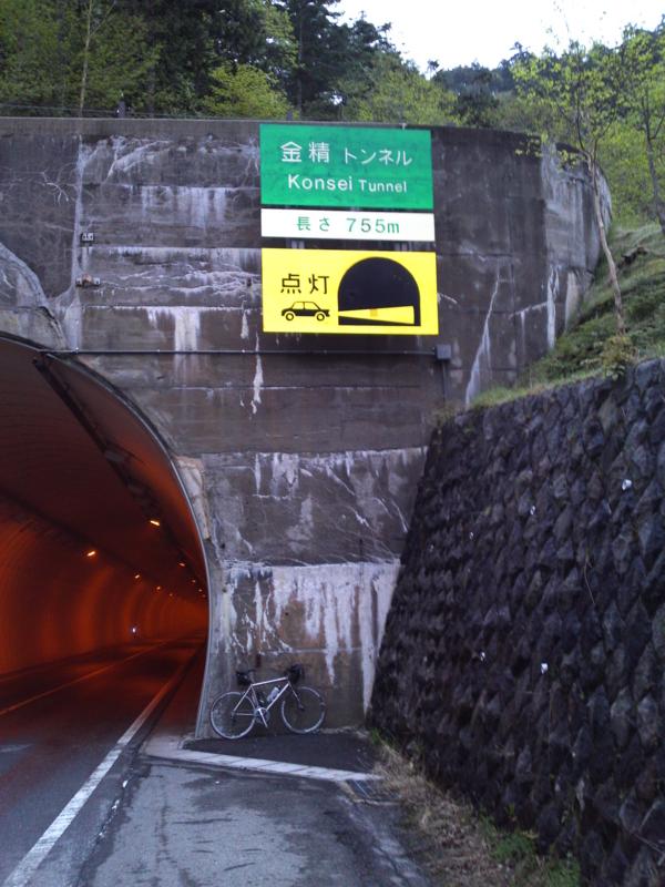 f:id:gearmasher:20120616183819j:image:w360:left