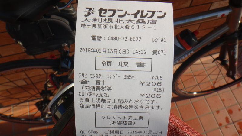 f:id:gearmasher:20190113141618j:plain
