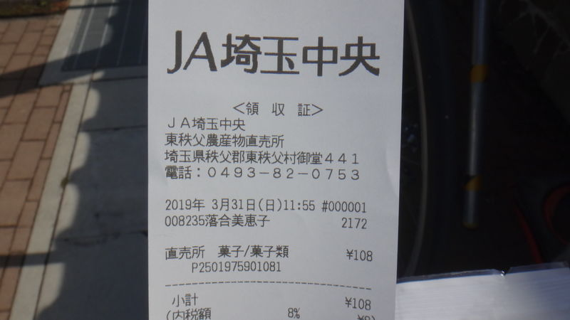 f:id:gearmasher:20190331120652j:plain