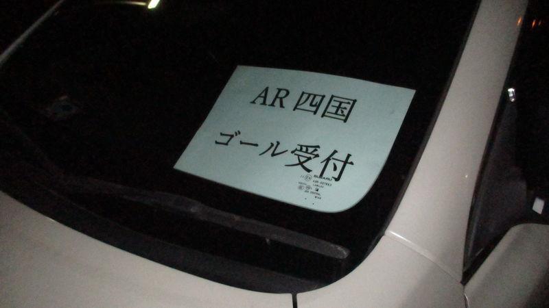 f:id:gearmasher:20210103180320j:plain