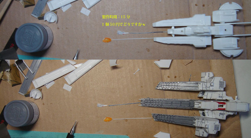f:id:geasszero:20100729001411j:image