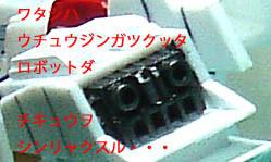 f:id:geasszero:20100818010136j:image