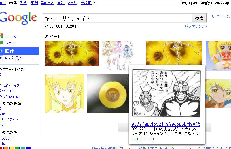 f:id:geasszero:20100906043432j:image
