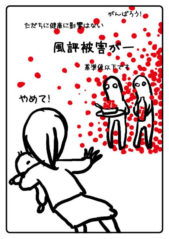 f:id:geasszero:20111206234500j:image