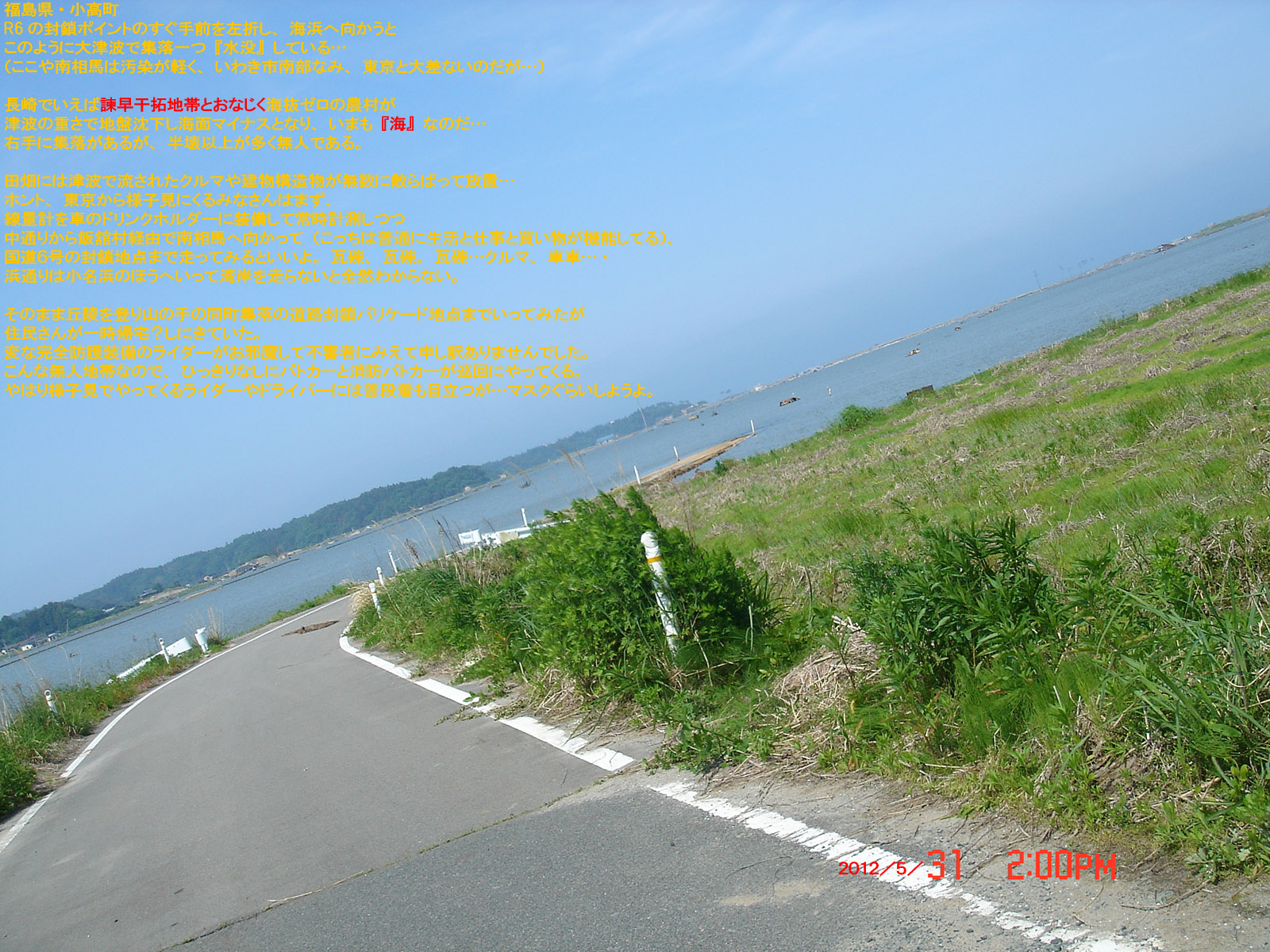 f:id:geasszero:20120601214944j:image