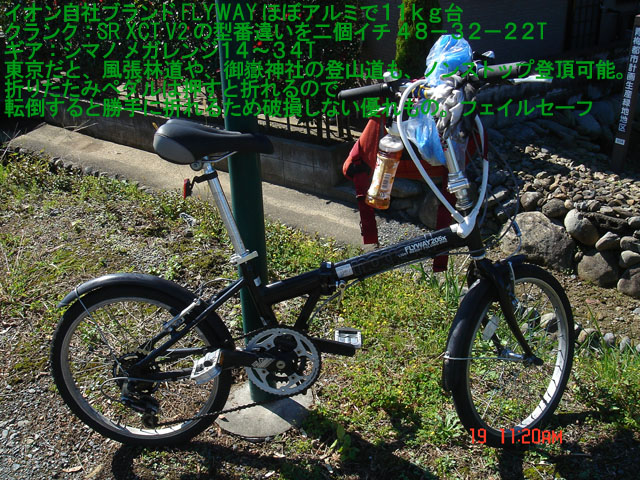 f:id:geasszero:20121020004314j:image