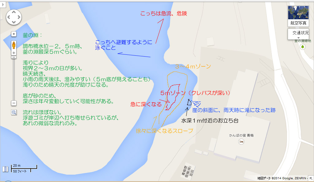 f:id:geasszero:20140912201812j:image