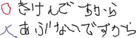 http://f.hatena.ne.jp/images/fotolife/g/gebet/20071227/20071227025653.png