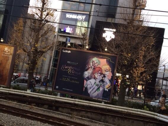 原宿駅 マスカレイドミラージュ広告