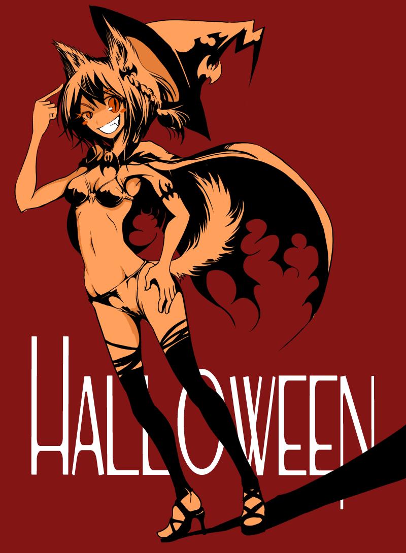 ハロウィン狼娘
