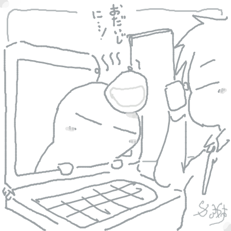 id:gedan