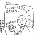 [haheratter]アニメ大王だけど、ネットラジオ流すよ