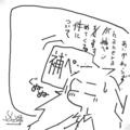 [haheratter]id:gedan