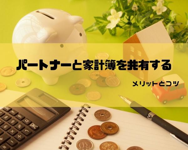 f:id:gedatsu_r:20190322101832j:plain